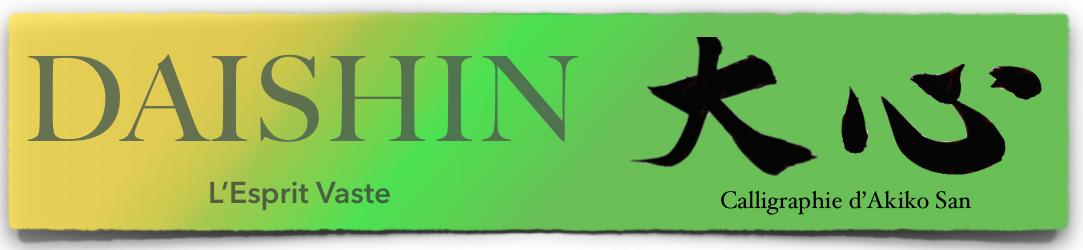 cropped-logo238.png