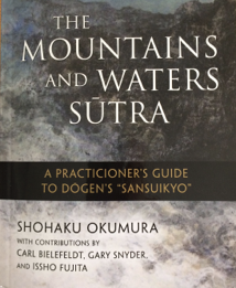Mountains and waters sutra