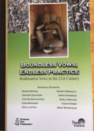 Boundless vows