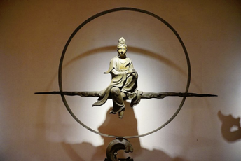 Water moon avalokiteshvara