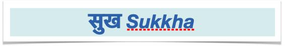 sukkha