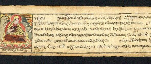 140710-buddhas-word-manuscript3