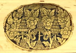 Figure 1: Feuille de palmier, détail montrant le trône du roi Rama IV