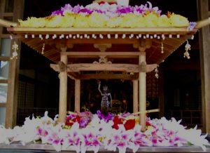 Hanamatsuri entrée temple