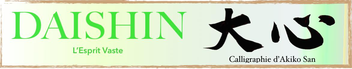 cropped-logo250.png