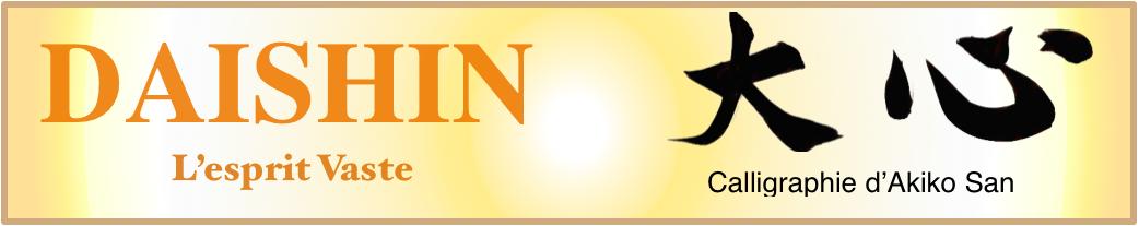 cropped-logo261.png