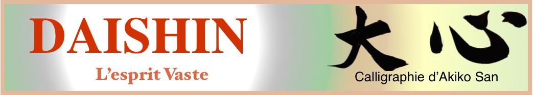 cropped-logo266.png
